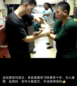 """This friend, by the name Liang Yun [that's me], is from America and has practice Wing Chun for ten years. He is of good character, teaches English, and has practiced his technique well."""