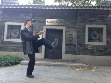 wingchun_house