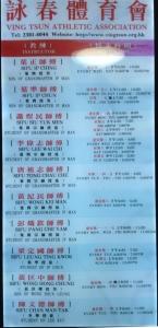 Wing Chun Class Schedule