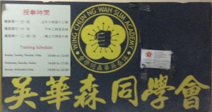 wing chun class poster [not endorsing the school]